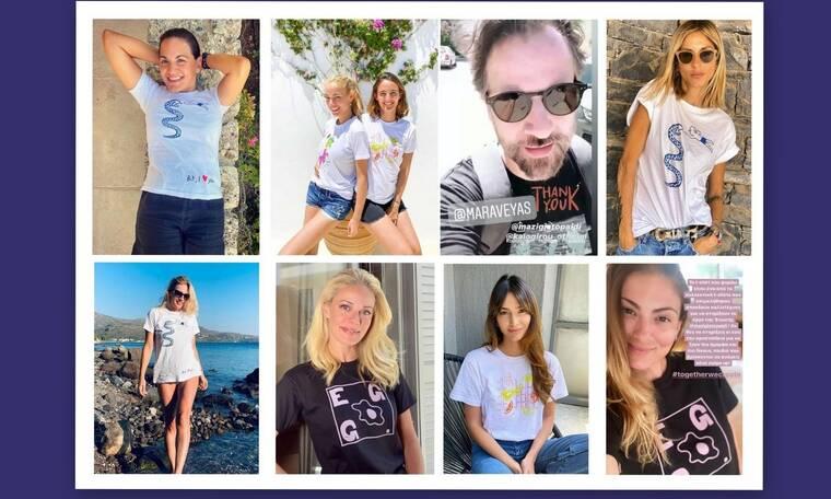 Κάντε μόδα…την προσφορά- Συλλεκτικά t-shirts για καλό σκοπό!