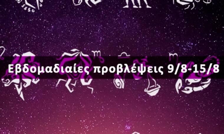 Εβδομαδιαίες 09/08 έως 15/08: Η πρόβλεψη του ζωδίου σου σε 20 δευτερόλεπτα!
