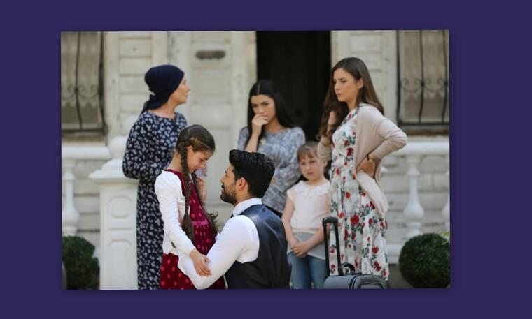 Elif: Μελέκ και Ελίφ φεύγουν για πάντα