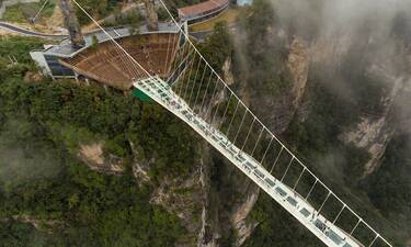 Γιατί όλοι φοβούνται να περάσουν αυτή τη γέφυρα;