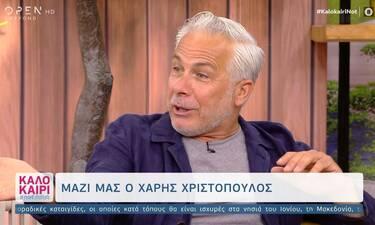 Χάρης Χριστόπουλος:Ο γιος του έγινε 2 εβδομάδων και δεν φαντάζεστε τι έκανε