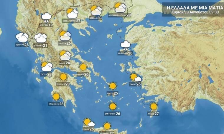Καιρός: Αναλυτική πρόγνωση για την Κυριακή. Πού θα βρέξει; (video)