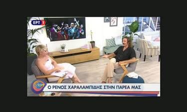 Χαραλαμπίδης σε Κοντογεώργη: «Σου το 'πα, μη μου πουλάς τσαμπουκά» (video)