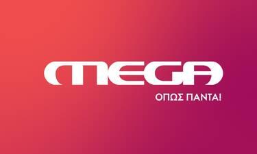 Τρεις σειρές στο MEGA τη νέα σεζόν