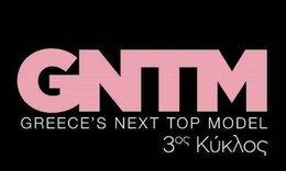 GNTM spoiler:Έρωτας μέσα στο σπίτι ακόμα δεν ξεκίνησε το ριάλιτι (Pics-Vid)
