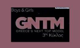 Oι μεγάλες αλλαγές στο GNTM3! Δωμάτιο χωρίς κάμερες στο reality μοντέλων!
