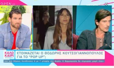 Pop Up: Ετοιμάζεται για τη νέα εκπομπή της Ηλιάνας ο Κουτσογιαννόπουλος;