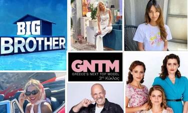 Η νέα τηλεοπτική σεζόν, οι κόντρες και η μάχη της τηλεθέασης (pics)