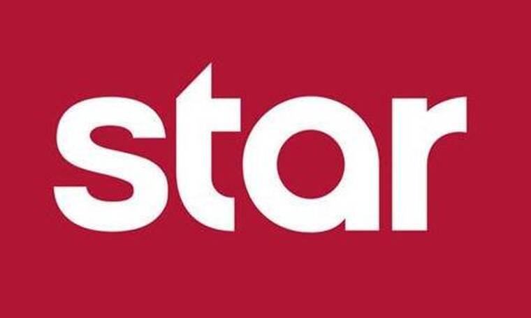 Star: Αυτό είναι το νέο πρόσωπο στο δελτίο ειδήσεων