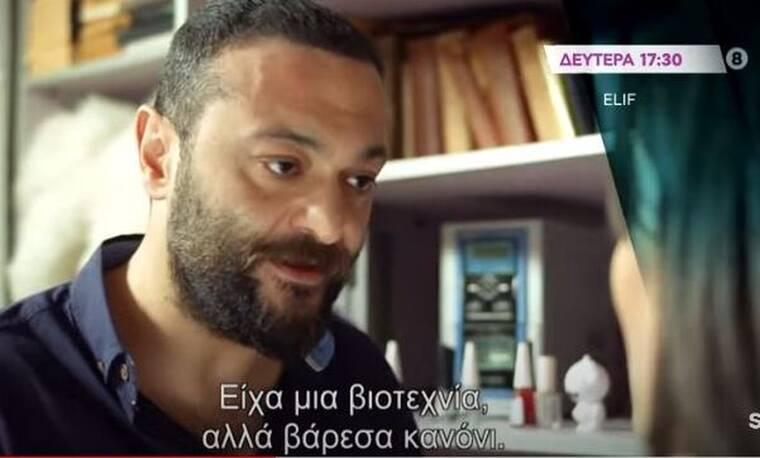 Elif: Η Λεϊλά καταλαβαίνει πως ο Γιαχιά λέει ψέματα και δεν έχει εταιρεία (Video)