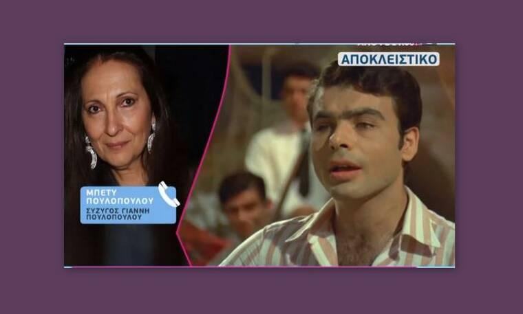 Πουλόπουλος:Λύγισε η γυναίκα του–Τα συγκλονιστικά λόγια μετά τον θάνατό του