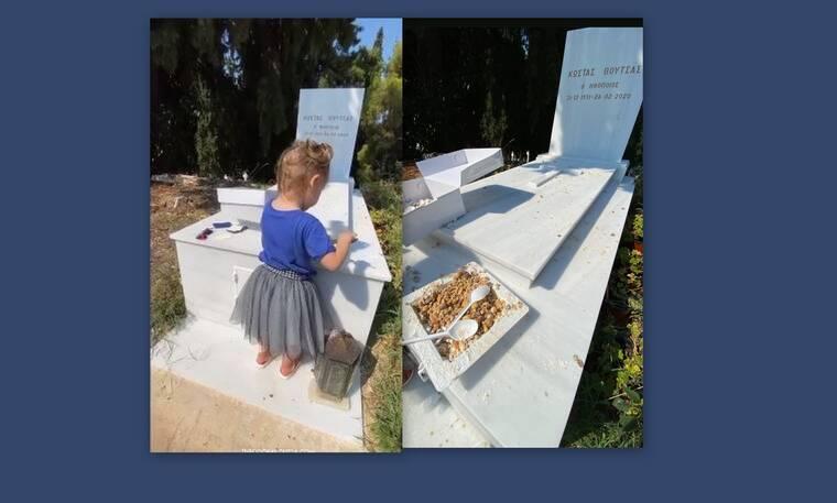 Θεοδώρα Βουτσά: Στον τάφο του πατέρα της με την κόρη της για τα εξάμηνα