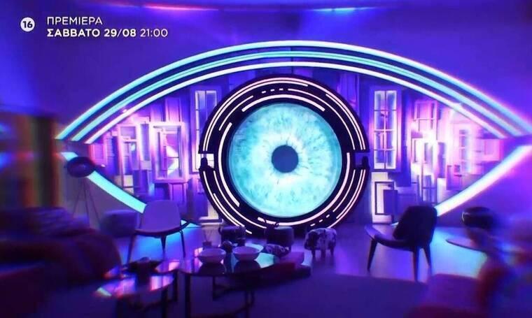 Big Brother: Η αλλαγή πριν την πρεμιέρα του Μεγάλου Αδερφού