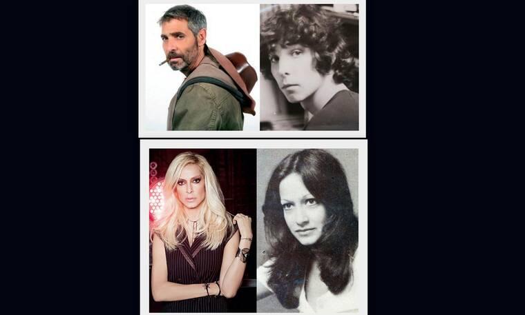 Διάσημοι Έλληνες σε μικρή ηλικία! Θα τρομάξεις να τους αναγνωρίσεις!