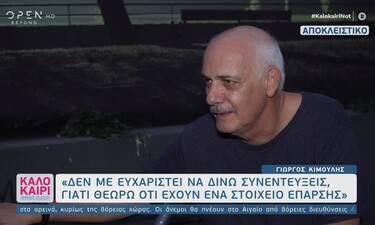 """Γιώργος Κιμούλης: Απαντά για τη """"βαριά"""" δήλωση που προκάλεσε αίσθηση (video)"""