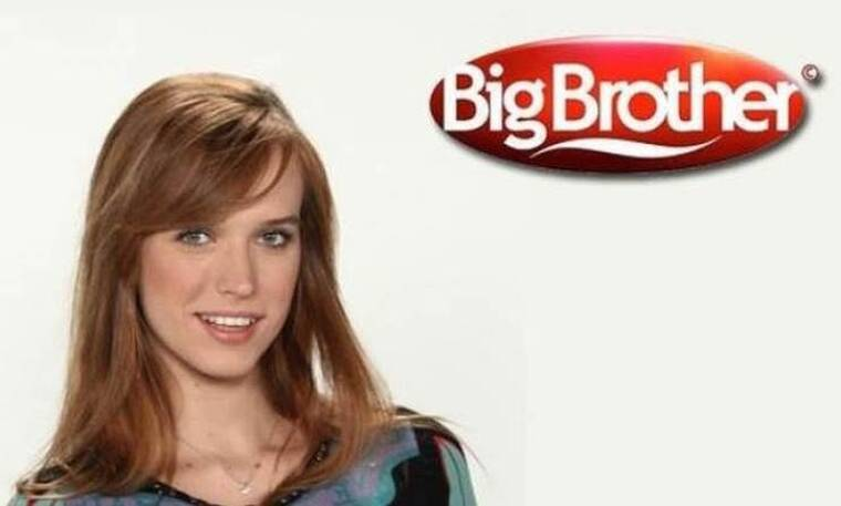 Big Brother: Θυμάστε την Εβελίνα; Είναι αγνώριστη 10 χρόνια μετά (pics)