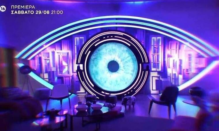 Big Brother: Ένας πρώην Αντιδήμαρχος ανάμεσα στους παίκτες (pics)
