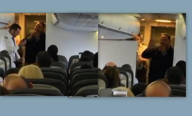 Στέλιος Διονυσίου: Απίστευτο! Έκανε πρόγραμμα σε πτήση (Vid & Photos)