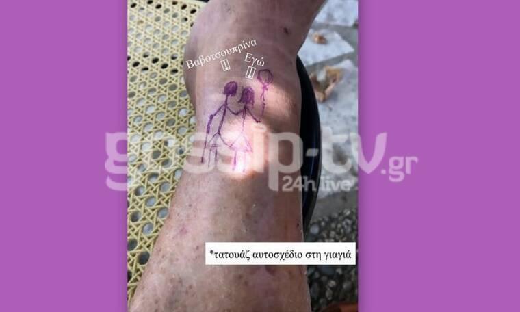 """""""Λιώσαμε""""! Ελληνίδα ηθοποιός έκανε αυτοσχέδιο τατουάζ στη γιαγιά της (Pics)"""