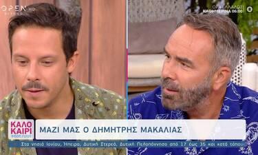 Καλοκαίρι #not: Συγκίνηση για Μακαλιά - Γκουντάρα: «Με τέλειωσες...» (Video)