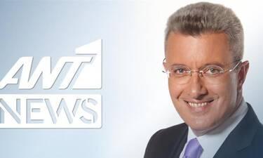 Το Κεντρικό Δελτίο Ειδήσεων του ΑΝΤ1 με τον Νίκο Χατζηνικολάου σε νέα ώρα