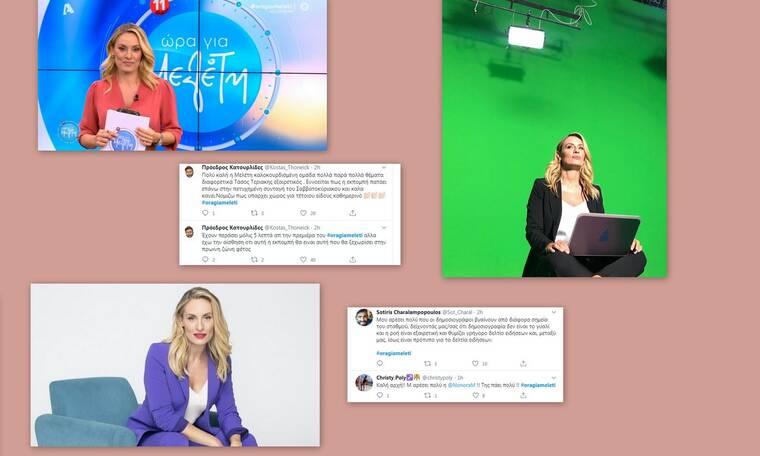 Ώρα για Μελέτη: Αποθέωση στο twitter για την πρεμιέρα της Ελεονώρας (pics)