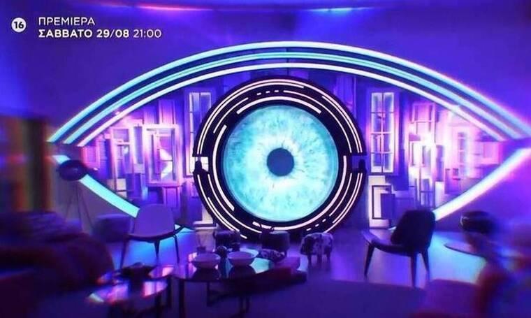 Big Brother: Τι θα γίνει με το Live streaming; Ποια η απόφαση του ΣΚΑΪ;