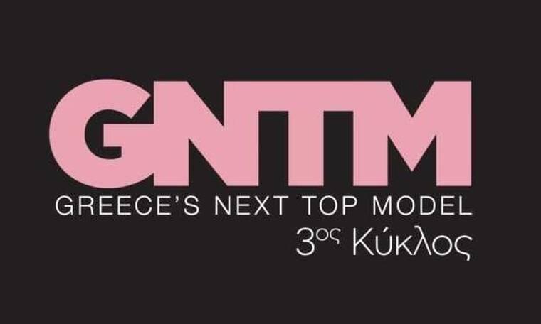 Τηλεθέαση: Το GNTM δεν έκανε τα νούμερα που περιμέναμε