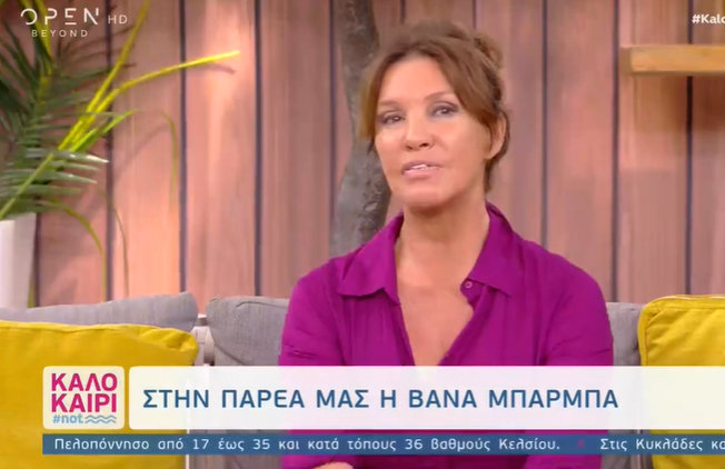 Σοκάρει η αποκάλυψη της Μπάρμπα: «Νοίκιασα το σπίτι του Ασλάνη για να ζήσω»  | Gossip-tv.gr
