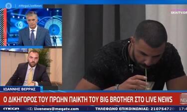 Big Brother: Μετανιωμένος ο Αντώνης-Οι πρώτες δηλώσεις και η δημόσια συγνώμη