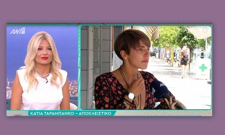 Κάτια Ταραμπανκό:Είναι τρελά ερωτευμένη και δεν είναι με τον Γιάννη Αποστολάκη