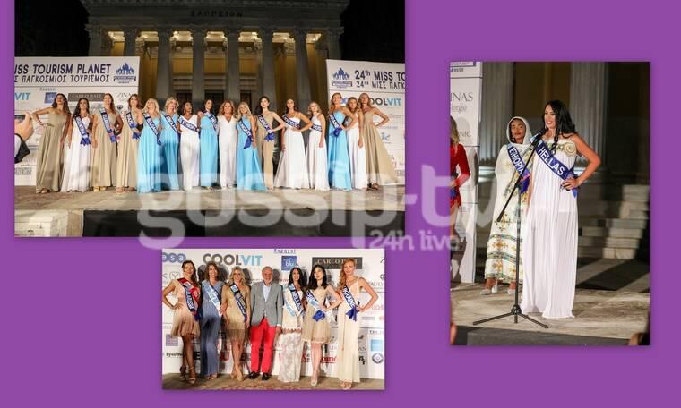 Μις Παγκόσμιος Τουρισμός: Όσα έγιναν στα λαμπερά καλλιστεία στο Ζάππειο (pics)