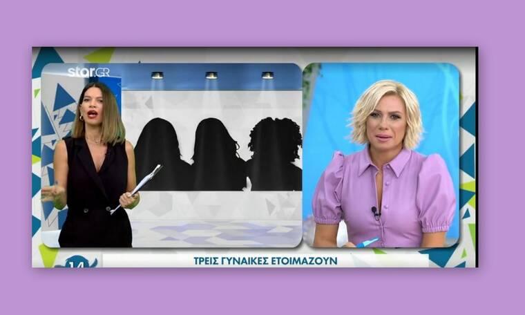 Αυτές οι τρεις γυναίκες ετοιμάζουν εκπομπή στο Mega