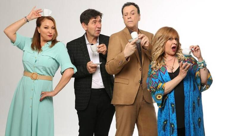 Το Καφέ της Χαράς: Η ανακοίνωση του ΑΝΤ1 για την πρεμιέρα της σειράς