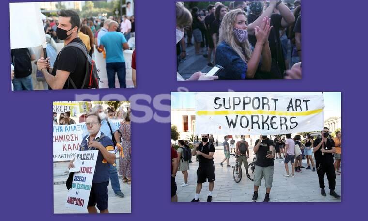 Πορεία Καλλιτεχνών: Διαδήλωσαν στο Σύνταγμα - Φωτογραφικό υλικό (pics)