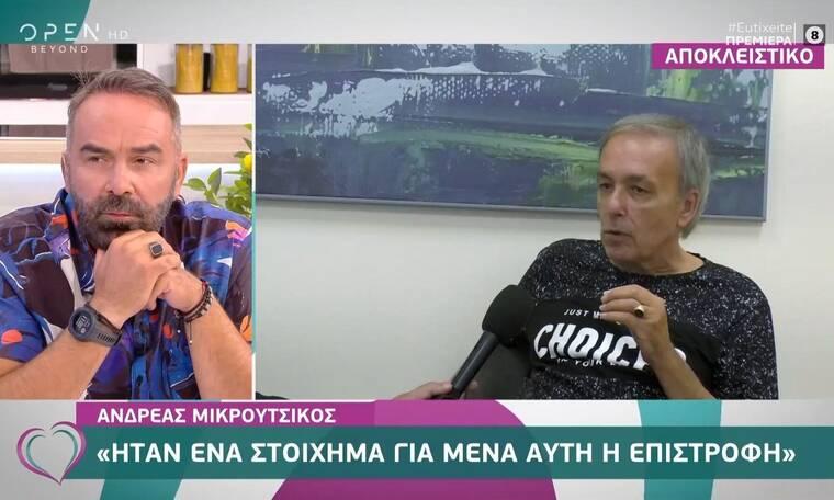 Συγκλονίζει ο Μικρούτσικος για το πρόβλημα υγείας του: «Έφυγα και γύρισα»