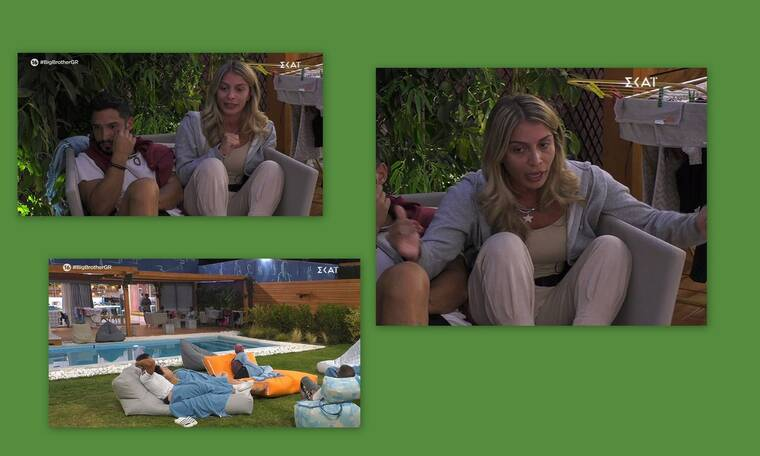 "Big Brother: Εκνευρισμένη η Σοφία – ""Αν συνεχίσεις με αυτόν τον τροπο…"""