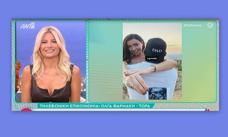 Όλγα Φαρμάκη: Οι πρώτες δηλώσεις για την εγκυμοσύνη της - Δείτε τι αποκάλυψε