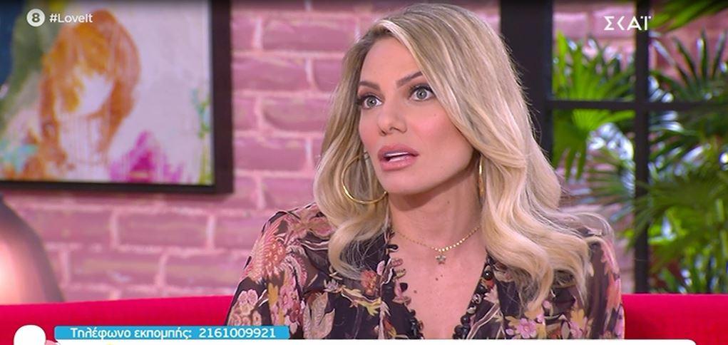 Ιωάννα Μαλέσκου: Θα ξαφνιαστείς με την εξομολόγησή της on air