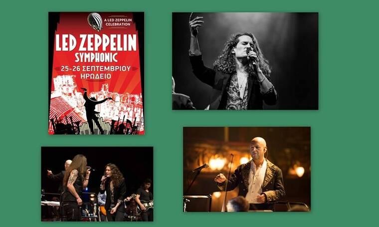 Zeppelin Symphonic: Έρχονται rock βραδιές στο Ηρώδειο (pics)