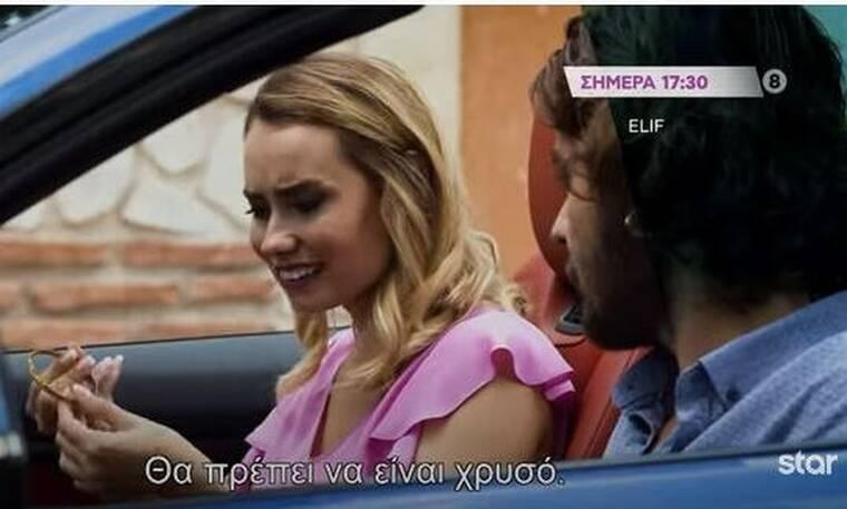 Elif: Η Παρλά βρίσκει το βραχιόλι της Ρεϊχάν στο αυτοκίνητο του Κερέμ (Video)