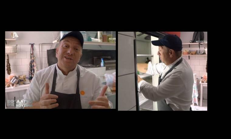 Εφιάλτης στην Κουζίνα: Έξαλλος ο Έκτορας Μποτρίνι - Άρχισε τα... μπινελίκια