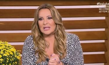 Ναταλία Γερμανού: Ζήτησε συγγνώμη on air από γνωστό τραγουδιστή – Τι συνέβη;