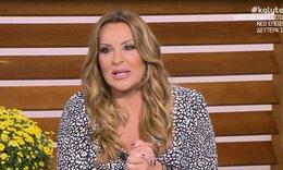 Ναταλία Γερμανού: Ζήτησε συγγνώμη on air από γνωστό τραγουδιστή - Τι συνέβη;