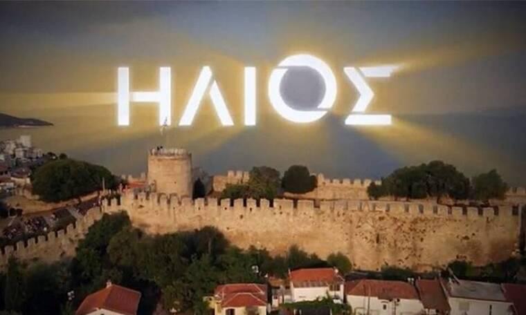 Ήλιος: Η Λήδα συναντιέται πρώτη φορά με τον Φίλιππο μετά από 18 χρόνια