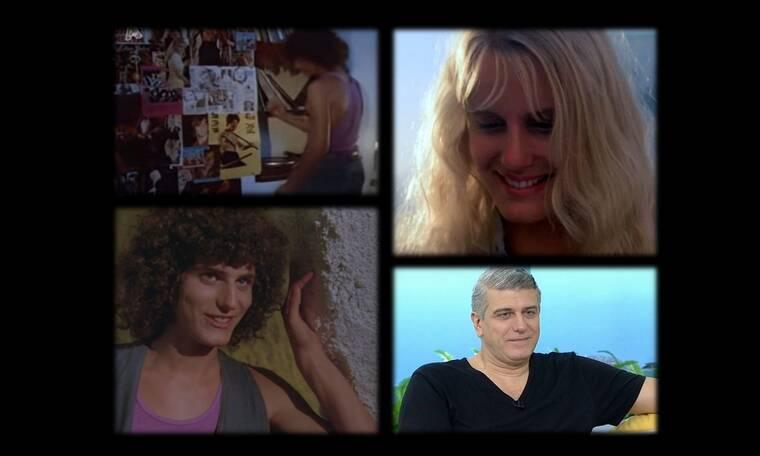 Και όμως! O Κυριακίδης είχε παίξει σε ταινία με την Ντάριλ Χάνα! (video+pics)