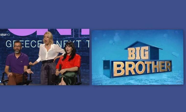 Τηλεθέαση: GNTM - Big Brother: Τι νούμερα σημείωσαν τα ριάλιτι;