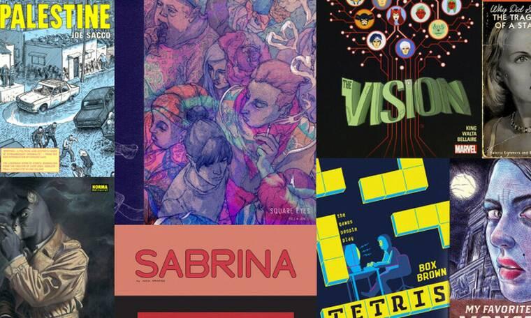 Τα adult graphic novels που αξίζει να διαβάσεις