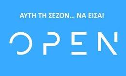 OPEN: Παρουσίαση νέου προγράμματος (Video)