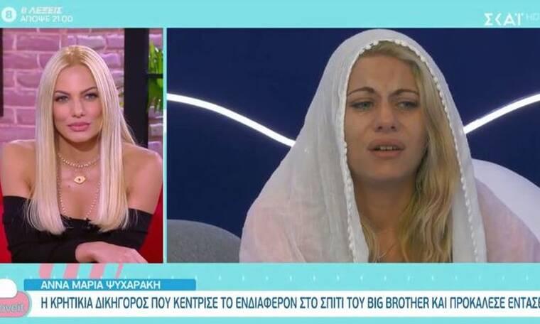 Big Brother:Άννα Μαρία:Τα πάντα για την δικηγόρο που έχει «τρελάνει» το Twitter